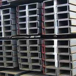 metal channel supplier