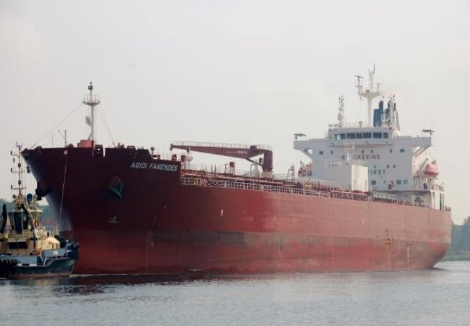 Buque petrolero llegó de India a la refinería El Palito