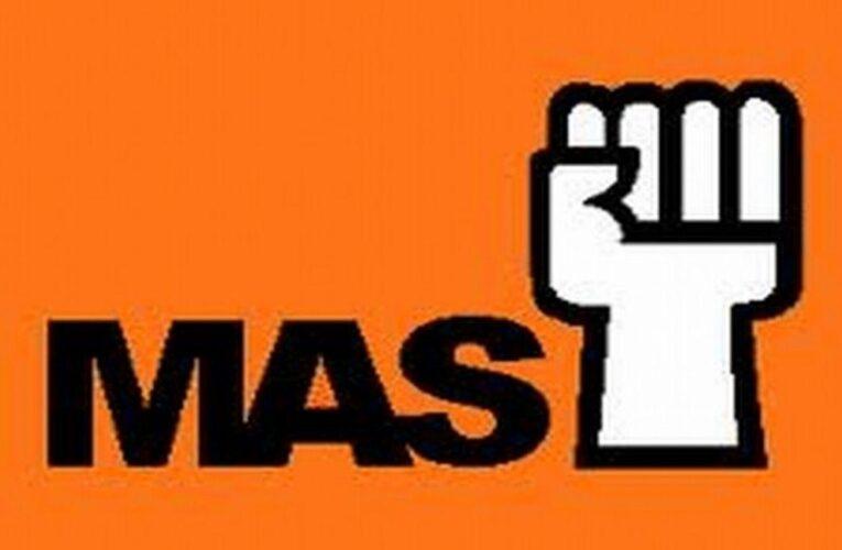 MAS: «Ley Antibloqueo es otra oferta engañosa»