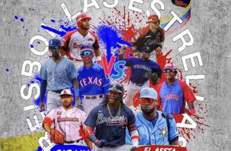 Beisbol de Estrellas de La Guaira se jugará en el Forum