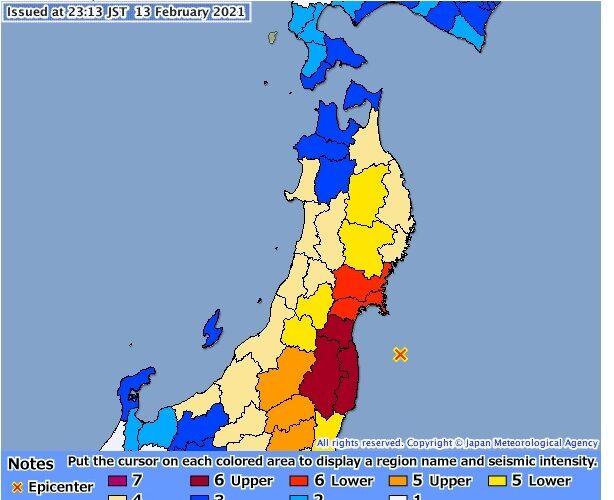 Terremoto de 7,1 grados sacude Fukushima