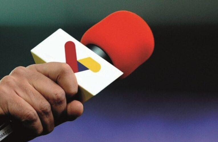 CNE investiga a VTV «por uso irregular de recursos»