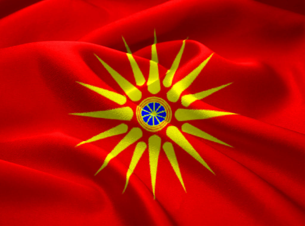 Macedonian Flag - 16 Ray Sunburst