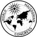 World Macedonian Congress – Australia Retina Logo