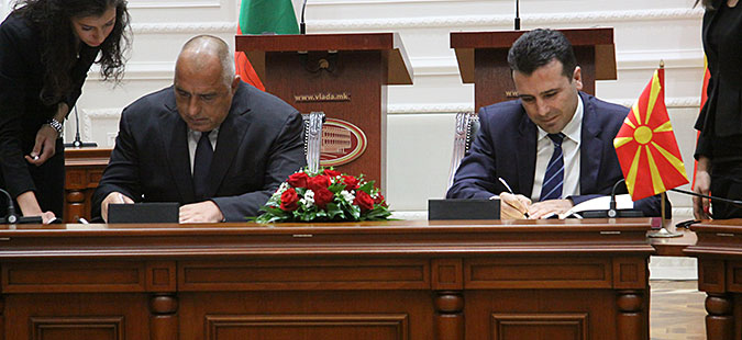 On the Agreement on Friendship, Good Neighbourliness and Cooperation Between Macedonia and Bulgaria
