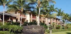 Hilton Grand Vacations Club Kohala Suites 2018 Maintenance Fees
