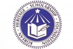 Korean Heritage Scholarship Foundation