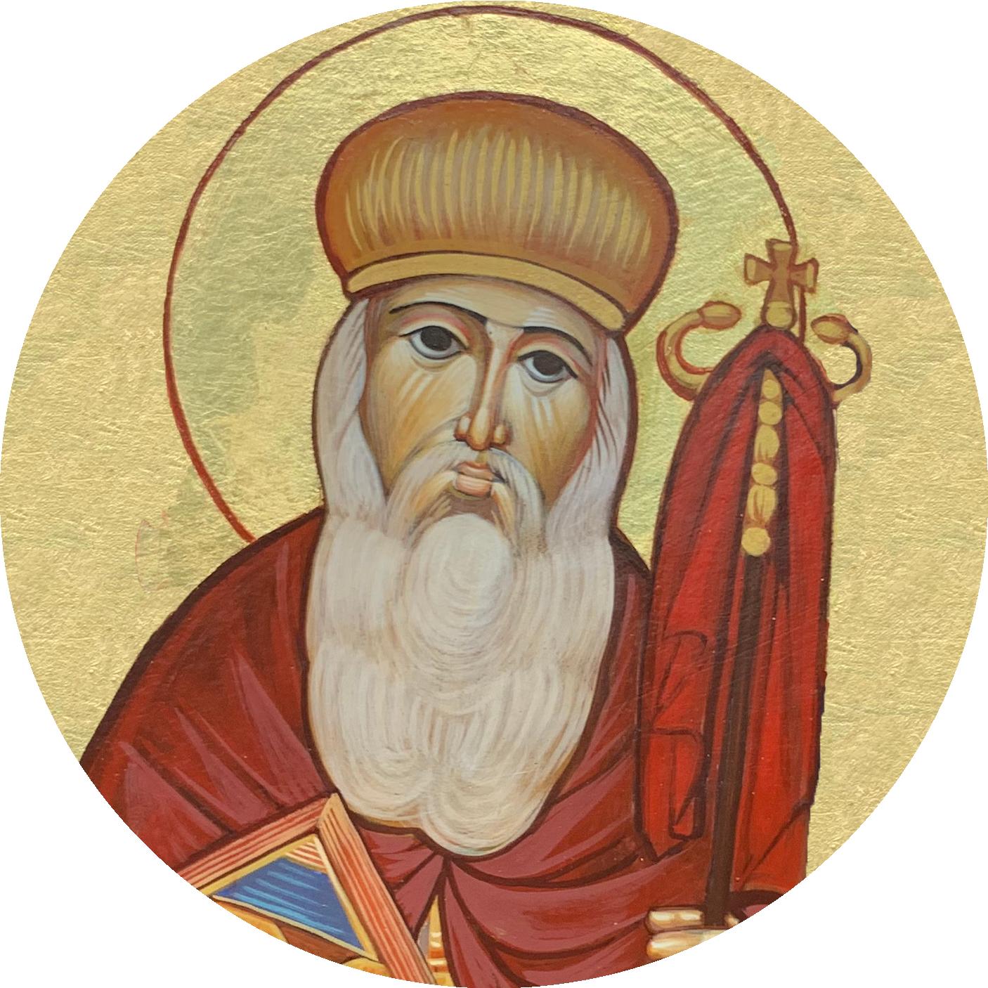 St Augustine Coptic Orthodox Church