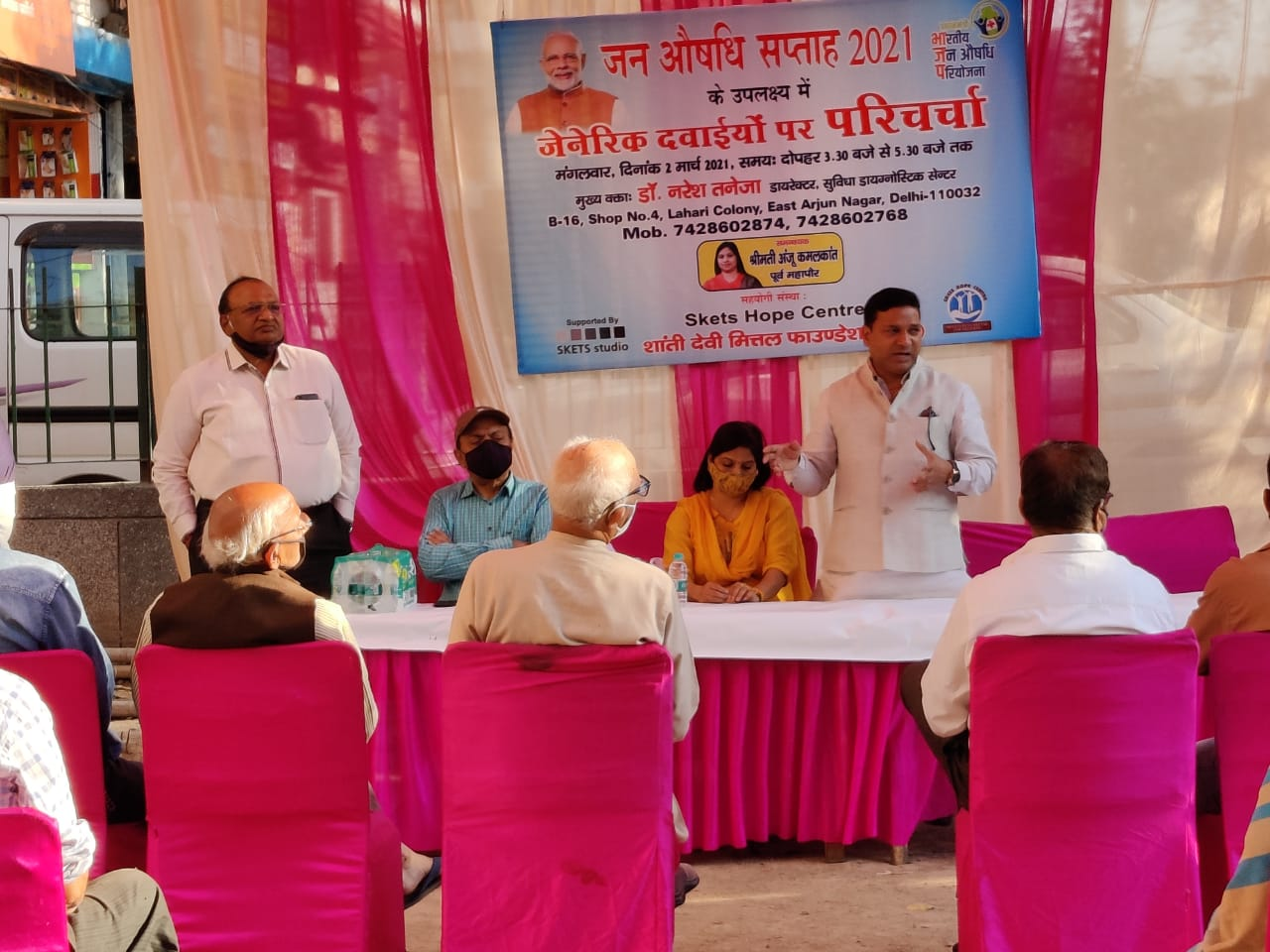 Shanti Devi Mittal foundation-Health Event