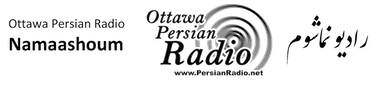 Ottawa Persian Radio