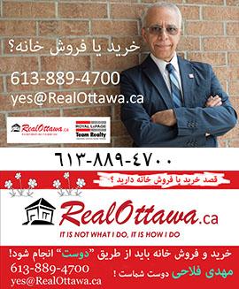 my promo for Nama website