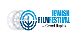 Logo for the Jewish Film Festival of Grand Rapids