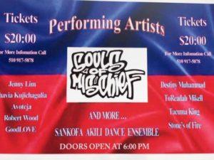 Benefit Concert for Haiti