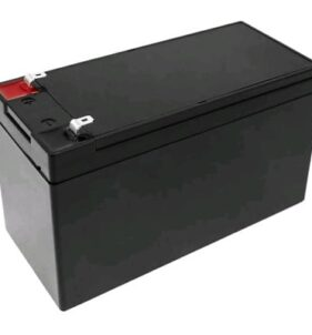 12V Gate Motor Battery. For sale at Farmability South Africa