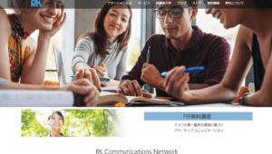 アメリカで役立つ英語コミュニケーションスタイルって?