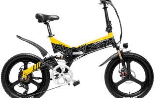 g650-yellow-104ah-folding-bicycle-full-suspension-10493-1