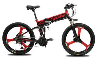 xf770 red folding electric mountain bike full susp 10159