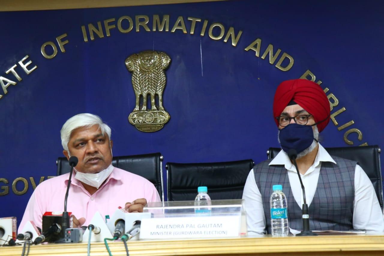 Delhi Gurudwara Elections Minister inaugurates Software