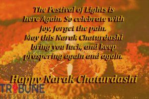 Narak Chaturdashi: Diwali Day- 2