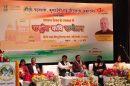This Kavi Sammelan is an expression of unheard voices from the 'Dev Bhoomi' Uttarakhand – Deputy CM Sisodia