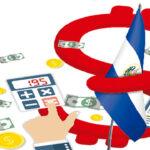 Deuda pública superaría el 96.4 % del PIB en 2021 por fallas de presupuesto