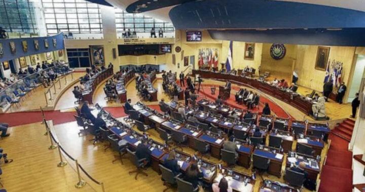 Reformas a ley FODES podrían violar la Constitución