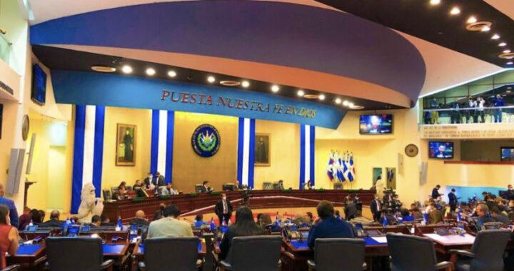 ASAMBLEA OFICIALISTA ARCHIVA PROPUESTA PARA INCLUIR AL BITCOIN EN LEY CONTRA EL LAVADO DE DINERO Y ACTIVOS.
