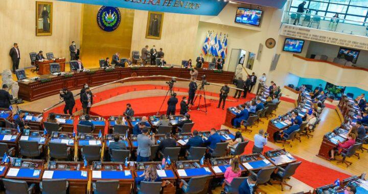 ASAMBLEA LEGISLATIVA SE RECETA $2 MILLONES MÁS A SU PRESUPUESTO Y DESTINA $8.1 MILLONES EXTRAS AL PRESUPUESTO DE LA CSJ.