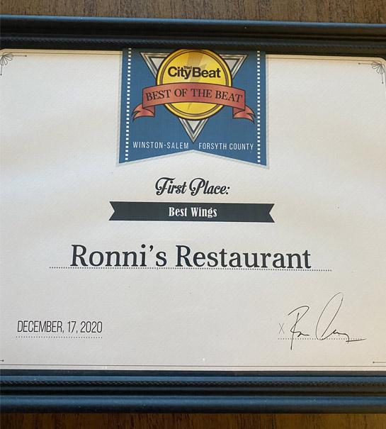 Ronni's Restaurant