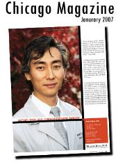 Chicago Magazine Feature January 2007