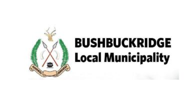 Photo of Applications Open For The Bushbuckridge Local Municipality Bursary 2021