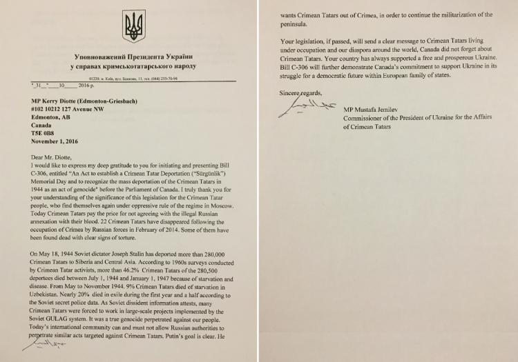 support-letter-from-mustafa-jemilev