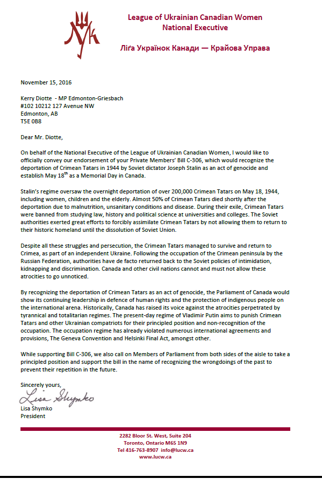 support-letter-from-the-league-of-ukrainian-canadian-women-national-executive