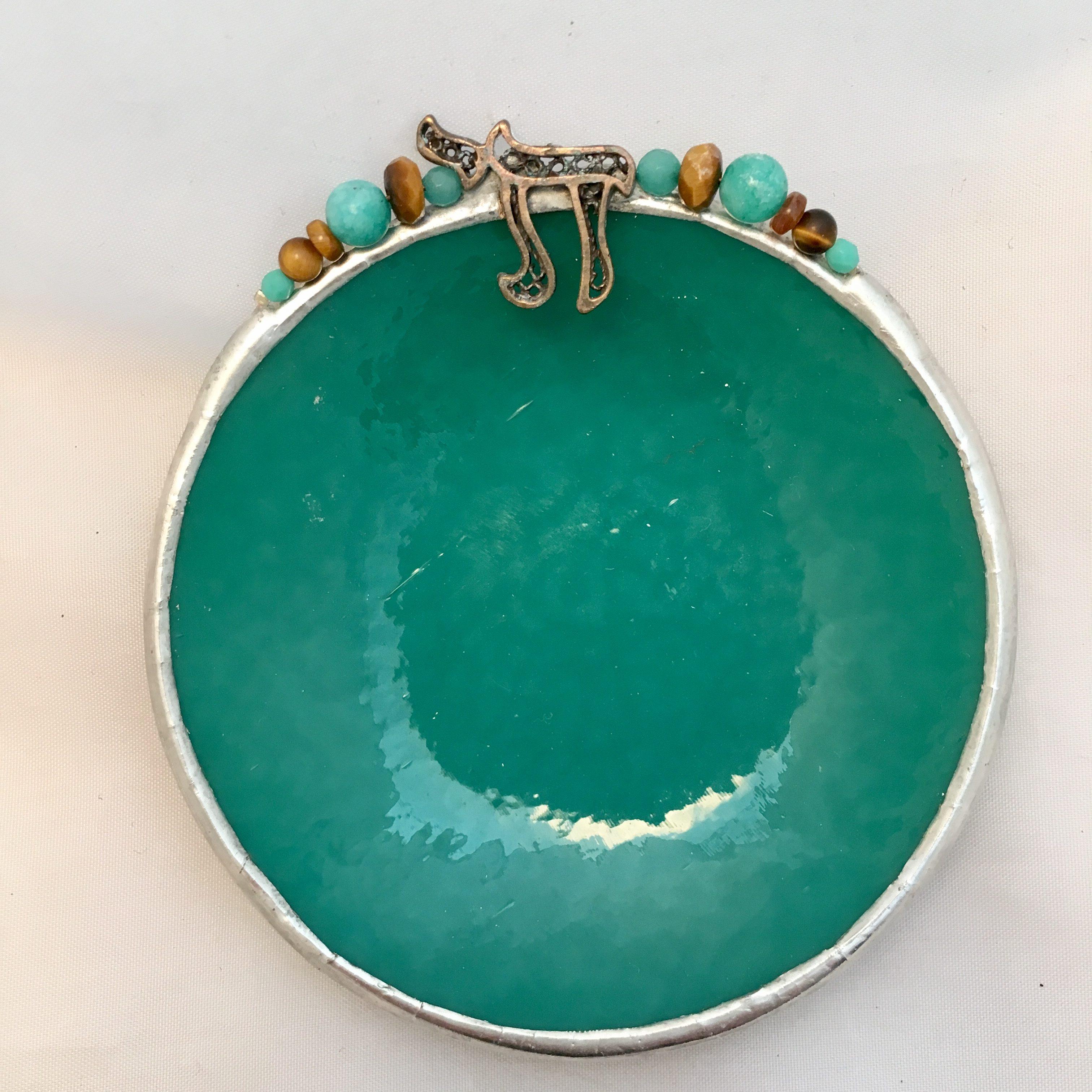 S - Tourquoise Jewish symbol