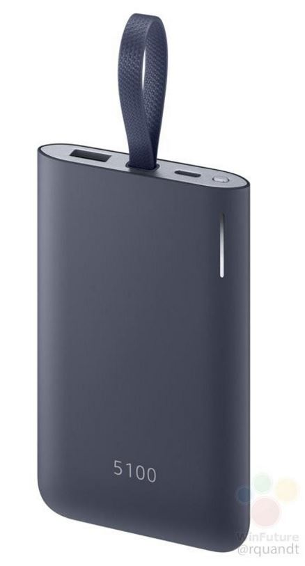 Samsung power bank (EB-PG950) for Galaxy S8 to come in grey and blue