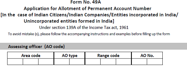 PAN for private limited company