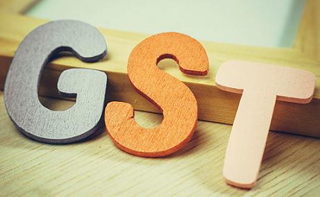 gst aggregate turnover