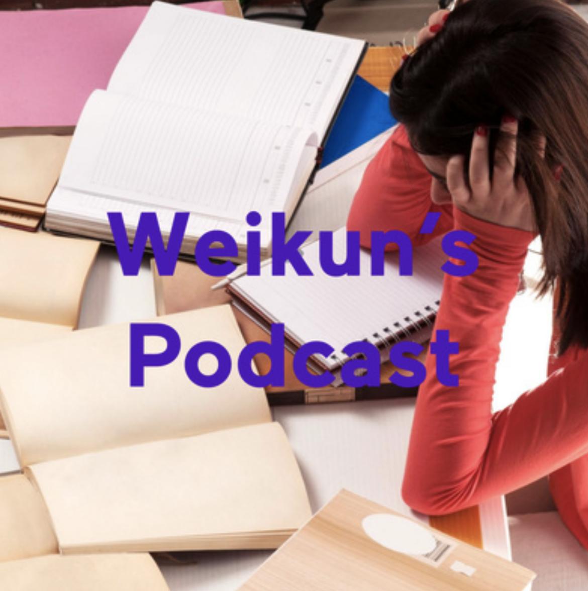 Do Teachers Assign Too Much Homework? with Weikun