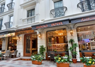 Anthemis Hotel-Old City-Istanbul