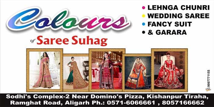 Best Saree Showroom In Aligarh