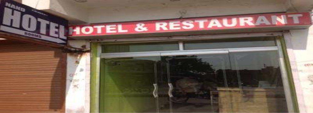 Hotel Nand Tourist In Bharatpur (Rajasthan)