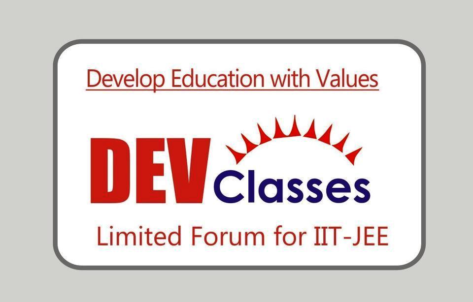 Dev Classes Aligarh logo