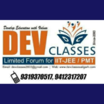 Dev Classes