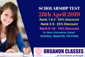 Organon Classes Aligarh 2019 Batches Dates News Notification