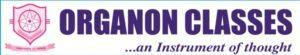 Organon Classes Aligarh - IIT / NEET / Foundation Classes