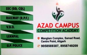 Azad Campus Aligarh SSC Coaching Centre