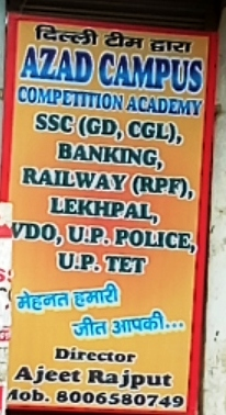 Best Banking Coaching in Samad Road, Aligarh