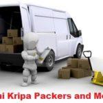 Laxmi Kripa Best Packers and Movers India, Aligarh, Gurgaon, Noida, Delhi