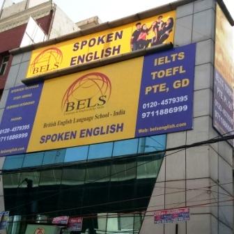 Best English Coaching Delhi