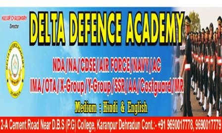 Best NDA Coaching Dehradun